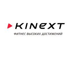 Фитнес центр Kinext