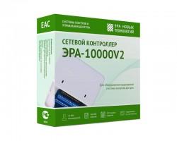 Контроллер Эра-10000V2