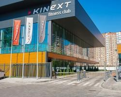 Монтаж СКУД и автоматического паркинга фитнес-центра «Kinext»