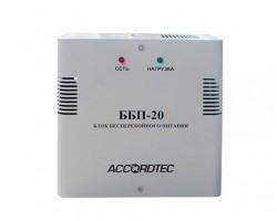 Блок питания 1А с АКБ: ЭЛИС ББП-20
