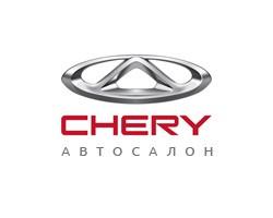 Автосалона Chery